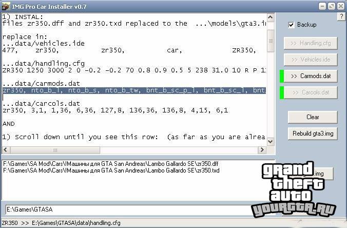 Как заменить файлы в gta3img для gta san andreas - Russkij-Litra.ru